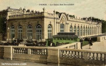 1867 – La Gare des Invalides