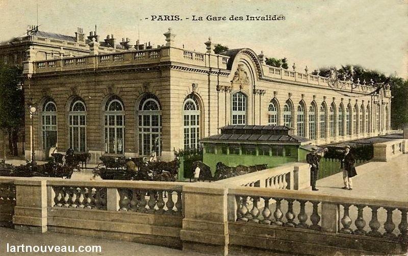 Gare des Invalides 1