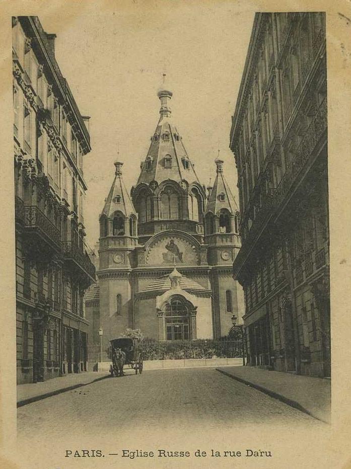 Eglise Orthodoxe de la rue Daru