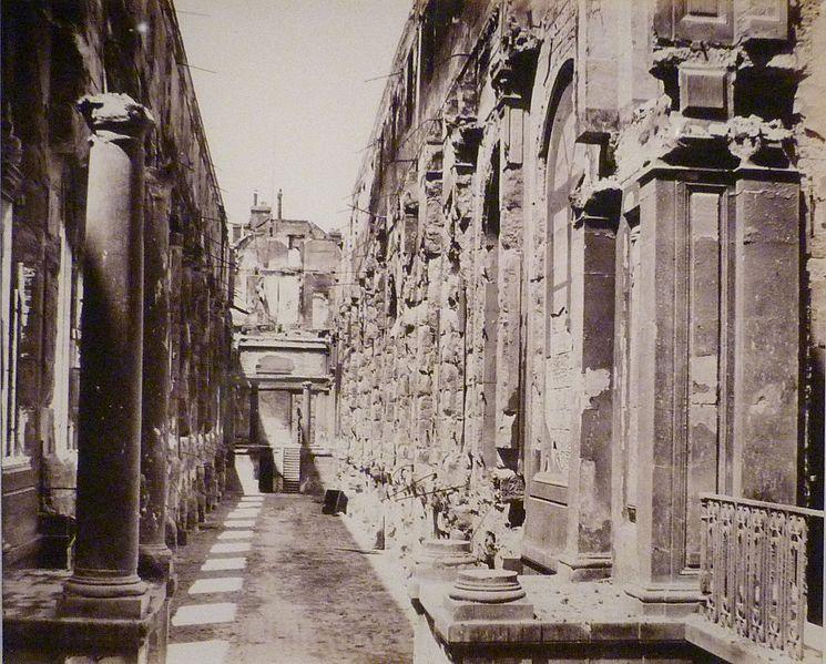 Ruines de l'ancien Palais