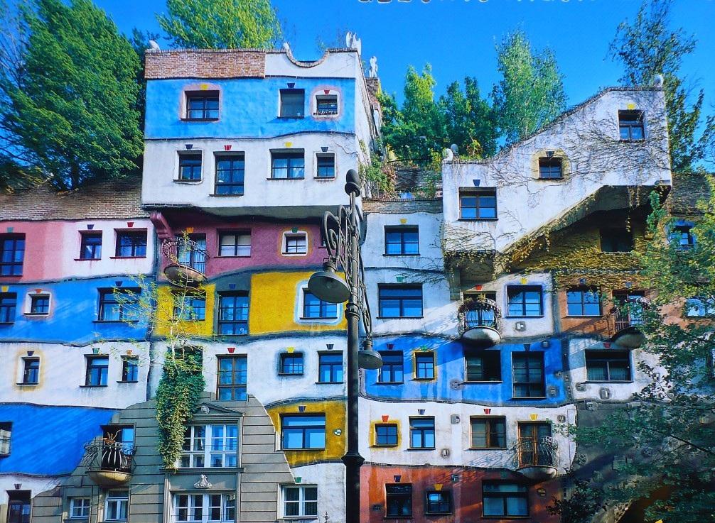 Gut bekannt Dans la peau d'Hundertwasser - Exposition - Paris Unplugged FU97